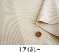 アイボリーのサロペットが完成しました♡ - 親子お揃いコーデ服omusubi-five(オムスビファイブ)