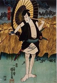 『仮名手本忠臣蔵』仲蔵のおみごと - Edo-CoCo