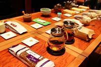 試飲会 at 一保堂 - 満足満腹  お茶とごはん