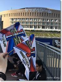 RTF福岡旅行☆DAY1③偽がんちゃんと激レアさん対策♪ - **いろいろ日記**