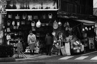 我が町スナップ(城東金物神保商店) - 父ちゃん坊やの普通の写真その3
