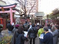柳森神社(新江戸百景めぐり54) - 気ままに江戸♪  散歩・味・読書の記録
