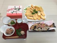 いっちゃんのお食い初め - ハタ坊(釣り・鳥撮・散歩)