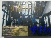 V6SUPER Very best - 志津香Blog『Easy proud』