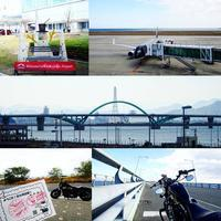 北九州空港 - EVOLUTION