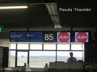 バンコク初日✩ローカル色強めのイサーン屋台での宴 - 酒飲みパンダの貧乏旅行記 第二章