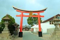 やり直したいたい時にぴったりの姫島神社 - 愛姫伝