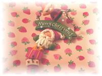 Christmas ! - LAGOMな……PHOTO   LIFE !