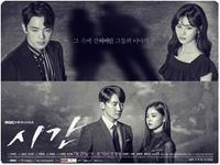 時間 - 韓国俳優DATABASE