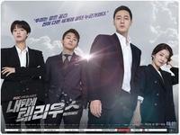 私の恋したテリウス~ Love Mission~ - 韓国俳優DATABASE