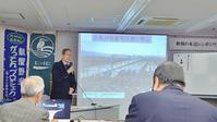 土曜日には新潟でシンポジウムへ - 浦佐地域づくり協議会のブログ