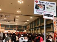 年明けうどん大会2 - 四代目志賀社長のブログ