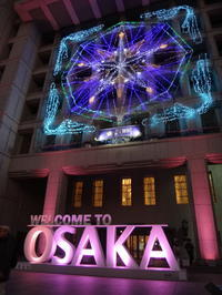 OSAKA 光のルネサンス2019~① - 健康で輝いて楽しくⅡ