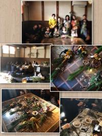 ナチュラルお正月飾りワークショップ - ナチュラル キッチン せさみ & ヒーリングルーム セサミ
