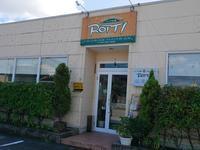(金沢・鞍月)ROTTI(ロッティ) - 松下ルミコと見る景色
