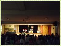 観劇 - ひのくま幼稚園のブログ
