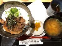 西紀SA上り線レストラン・ぼたん丼 - 明石~兵庫探検