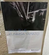 STILL BLUE ポスター - 大和邦久 STAFF BLOG