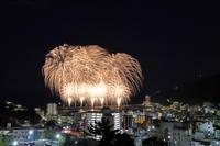 【熱海海上花火大会】 - うろ子とカメラ。