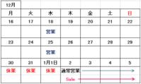Champion リバースウィーブフルジップパーカー - 【Tapir Diary】神戸のセレクトショップ『タピア』のブログです