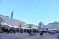 第11回大阪モーターショー2019② - 平凡な日々の中で