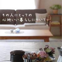 11月 東京お片付けセミナーが終わりました - お片付け☆totoのえる  - 茨城・つくば 整理収納アドバイザー