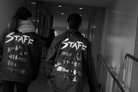 STAFF - フォトな日々
