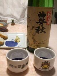 日本酒を楽しむ我が家の食卓松江の夕べ編 - K's Sweet Kitchen