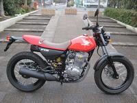 FTR223中古車入荷 - バイクの横輪