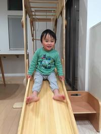 レンタルうんていお客様からお便りをいただきました(21) - MIKI Kota STYLE by Art Furniture Gallery