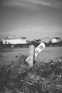 ロケハン - day's photo.