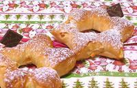 クリスマスとかアートセラピーとか - ~あこパン日記~さあパンを焼きましょう