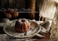 オーストリアのクリスマスはクグロフ型のパン(Moule de Kouglof)で。profotoA1x + sony α7R IV + SEL2470GM 実写 - さいとうおりのお気に入りはカメラで。