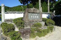 保寧山瑠璃光寺 - レトロな建物を訪ねて