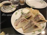 『蝸牛庵』でホットサンドランチ@大阪/北浜 - Bon appetit!