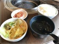 『焼肉の牛太 本陣』で焼肉ランチ@大阪/梅田 - Bon appetit!