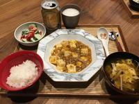【献立】まぐろすき身を使った麻婆豆腐、きゅうりとトマトのマヨサラダ、きのこの卵とじスープ、ビール - kajuの■今日のお料理・簡単レシピ■