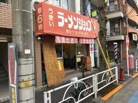 ラーメンショップ新奥多摩街道店@小作 - 食いたいときに、食いたいもんを、食いたいだけ!