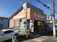 ラーメンショップ宝店@妙典 - 食いたいときに、食いたいもんを、食いたいだけ!
