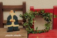 小さなクリスマス - 今が一番