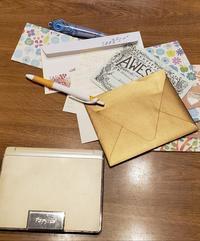 手紙・ - 工房さかえ