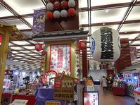 朝の歌舞伎座であんぱんを買う。 - マイニチ★コバッケン