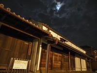 【Photo】佐原の夜景歩き - SAMのLIFEキャンプブログ Doors , In & Out !