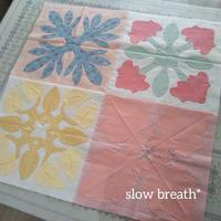 昨日のレッスン - 布と綴る日々     slow breath