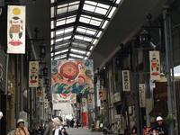 尾道商店街の面白いもの - ヒビノアワ