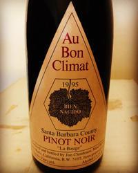 au bon climat la bauge 1995 - Nadja*  bar a vin.