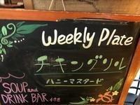 Aloha Table@大崎 - MusicArena