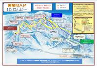 明日12月21日より、田代~かぐら連絡コースが開きます - スノーボードが大好きっ!!~ snow life in 2020/2021~
