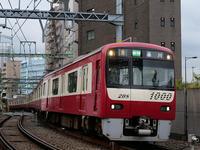 京急を品川駅近くで撮影 - 風任せ自由人