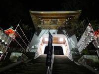 江ノ島イルミネーション - tokoya3@